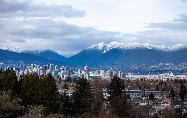 View of Vancouver and North Shore mountains from Queen Elizabeth Park, only 5 minutes from GEC Pearson